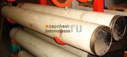 Цилиндр бетоноподающий 230X254X2125 мм Schwing - фото 4508