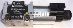 Клапан электромагнитный Cifa - фото 4697