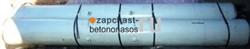 Цилиндр бетоноподающий 230X254X2200 мм Cifa - фото 4823