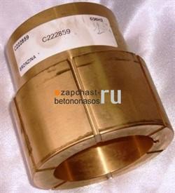 Втулка бронзовая верхней опоры шибера Cifa 506 - фото 4857
