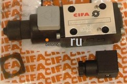 Электроклапан Cifa - фото 4902