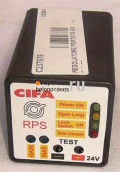 Электрорегулятор Cifa - фото 4903