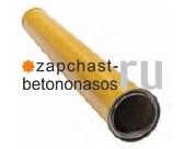 Труба разгонная 180/150х1500 мм Schwing - фото 7975