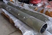 Цилиндр бетоноподающий Cifa 607